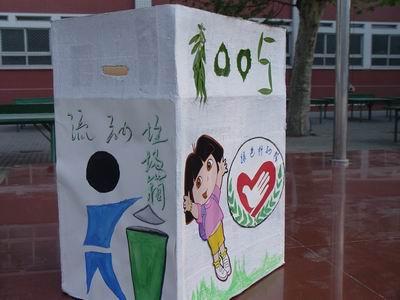 学生垃圾箱制作手工作品